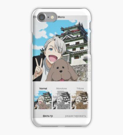 #Ninja iPhone Case/Skin