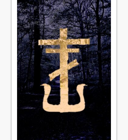Frank Iero colour contrast anchor Sticker