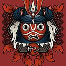 The Samurai Princess by beware1984