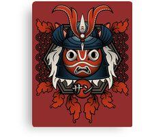 The Samurai Princess Canvas Print
