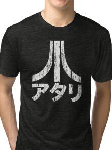 Japan Atari - Grunge Tri-blend T-Shirt