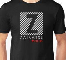 Neuromancer Cyberpunk Zaibatsu Unisex T-Shirt