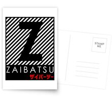 Neuromancer Cyberpunk Zaibatsu Postcards