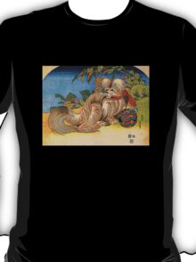 'Tschin the Pet Dog' by Katsushika Hokusai (Reproduction) T-Shirt