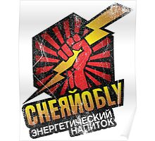 Chernolbly Energy Drink Poster