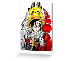 Childhood Anime Greeting Card