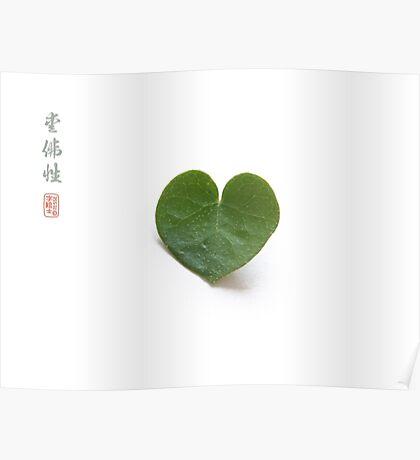 Love Buddha Nature Poster