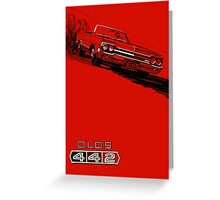 1964 Oldsmobile 442 poster reproduction Greeting Card