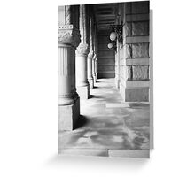 Milwaukee Federal Courthouse Hallway Greeting Card