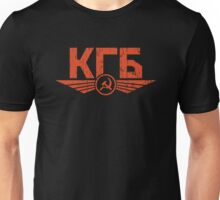 KGB Emblem Red Unisex T-Shirt