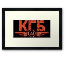 KGB Emblem Red Framed Print