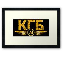 KGB Emblem Yellow Framed Print