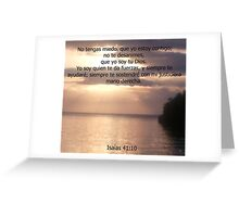 POEMA Greeting Card