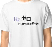 Re:Zero black logo Classic T-Shirt