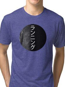 """""""Running"""" Tri-blend T-Shirt"""