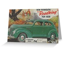 me peterson designs | all i want is a 1939 roadking! Greeting Card