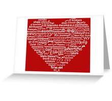Love of Languages, White on Red Greeting Card