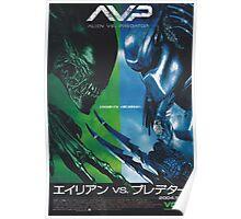 Alien Vs. Predator Japan Poster Poster