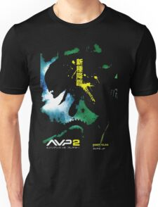 Alien Vs. Predator 2 Japan Poster Unisex T-Shirt