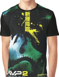 Alien Vs. Predator 2 Japan Poster Graphic T-Shirt