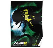 Alien Vs. Predator 2 Japan Poster Poster