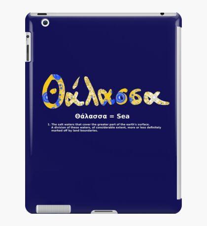 GREEK SEA iPad Case/Skin