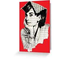 Audrey Hepburn pn05 Greeting Card