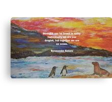 Strength Motivational Quote With Ocean Painting  Canvas Print
