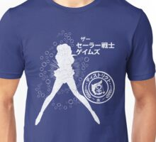 The Senshi Games: Mercury ALT version Unisex T-Shirt