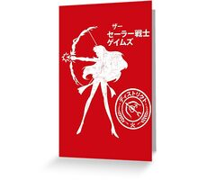 The Senshi Games: Mars ALT version Greeting Card