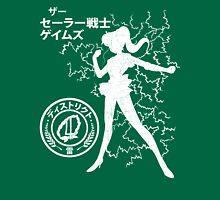 The Senshi Games: Jupiter ALT version Unisex T-Shirt