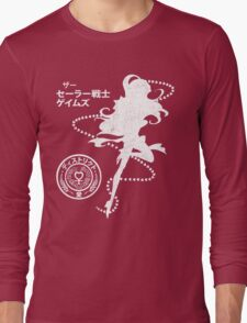 The Senshi Games: Venus ALT version Long Sleeve T-Shirt