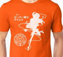 The Senshi Games: Venus ALT version Unisex T-Shirt