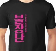 BLACKPINK Playing with fire Unisex T-Shirt