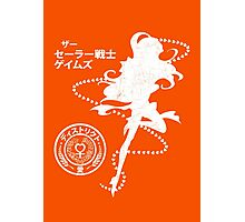 The Senshi Games: Venus ALT version Photographic Print