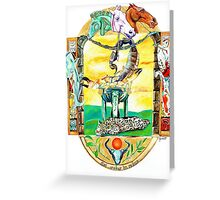 Golden Mean Greeting Card