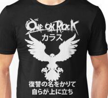 Karasu (カラス) [White] Unisex T-Shirt