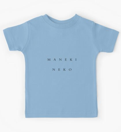 MANEKI NEKO CREW BARMEN CITY RECORDS Kids Tee