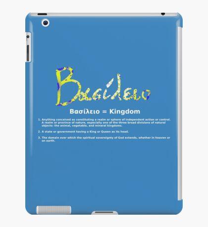 GREEK KINGDOM iPad Case/Skin