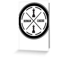 human chess Greeting Card