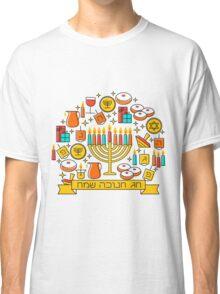 Happy Hanukkah! Classic T-Shirt