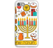 Happy Hanukkah! iPhone Case/Skin