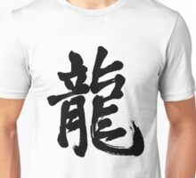 WHITE DRAGON Unisex T-Shirt
