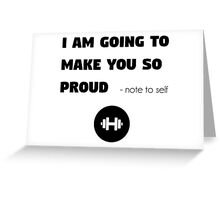 Motivational Quote Sports Greeting Card