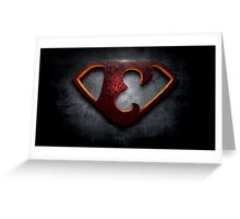 """The Letter E in the Style of """"Man of Steel"""" Greeting Card"""