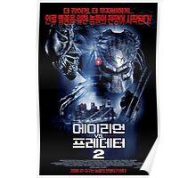 Alien Vs. Predator 2 Korea Poster Poster