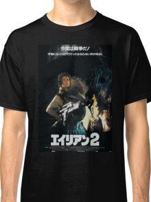 Aliens Japan Poster Classic T-Shirt