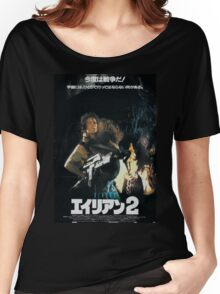 Aliens Japan Poster Women's Relaxed Fit T-Shirt