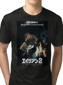 Aliens Japan Poster Tri-blend T-Shirt