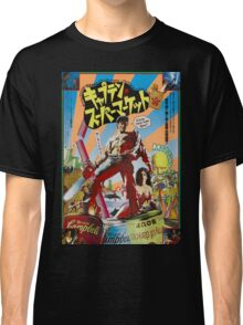 Evil Dead: Army Of Darkness Classic T-Shirt
